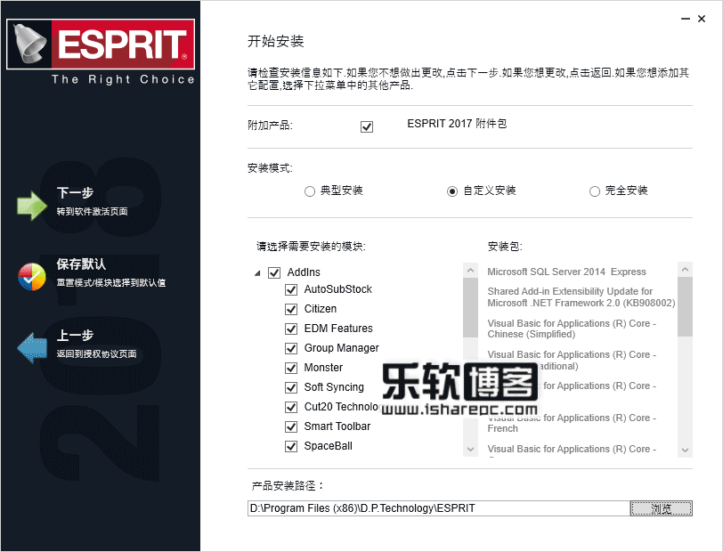 DP Technology ESPRIT 2017 R5