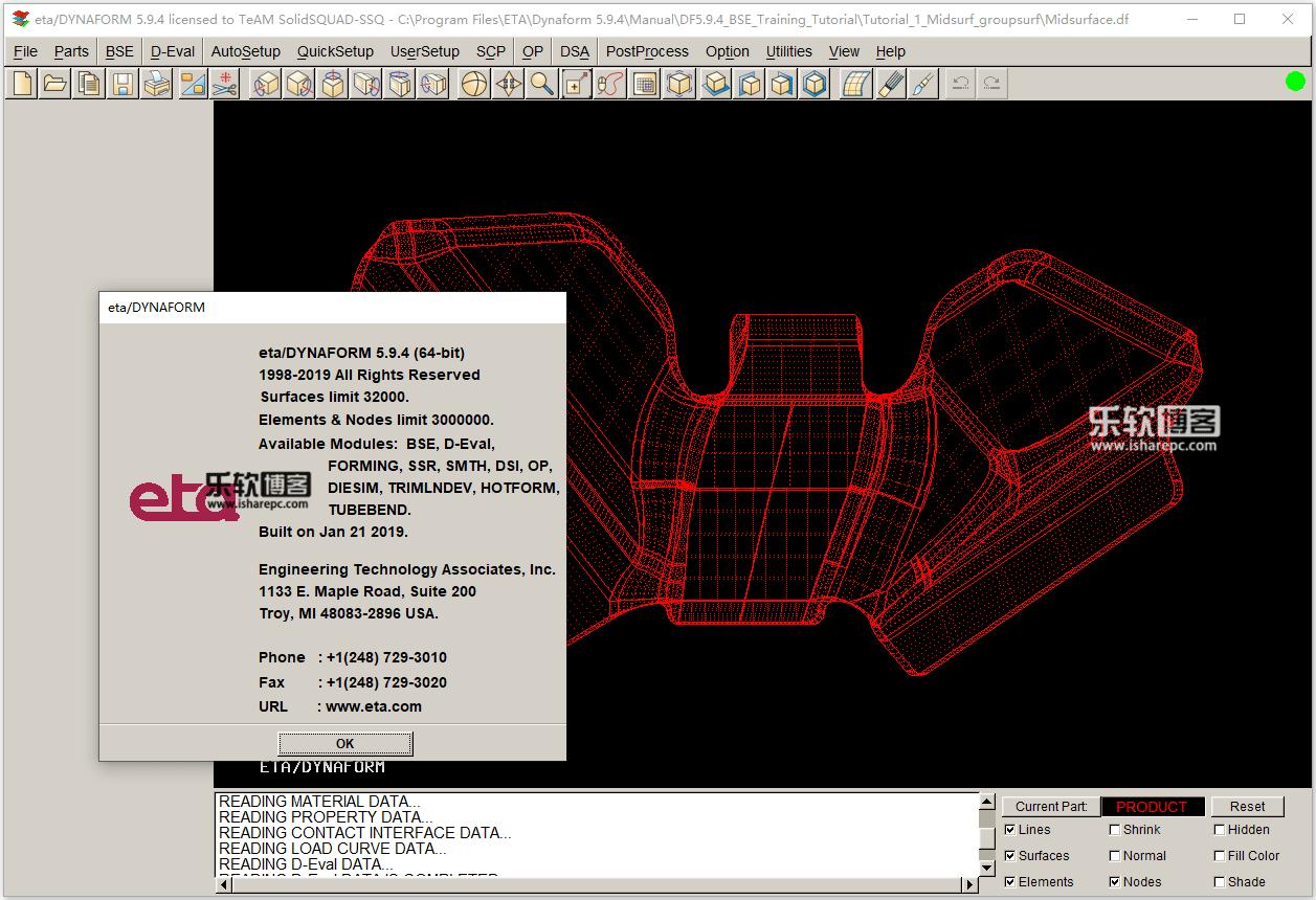 ETA Dynaform 5.9.4破解版