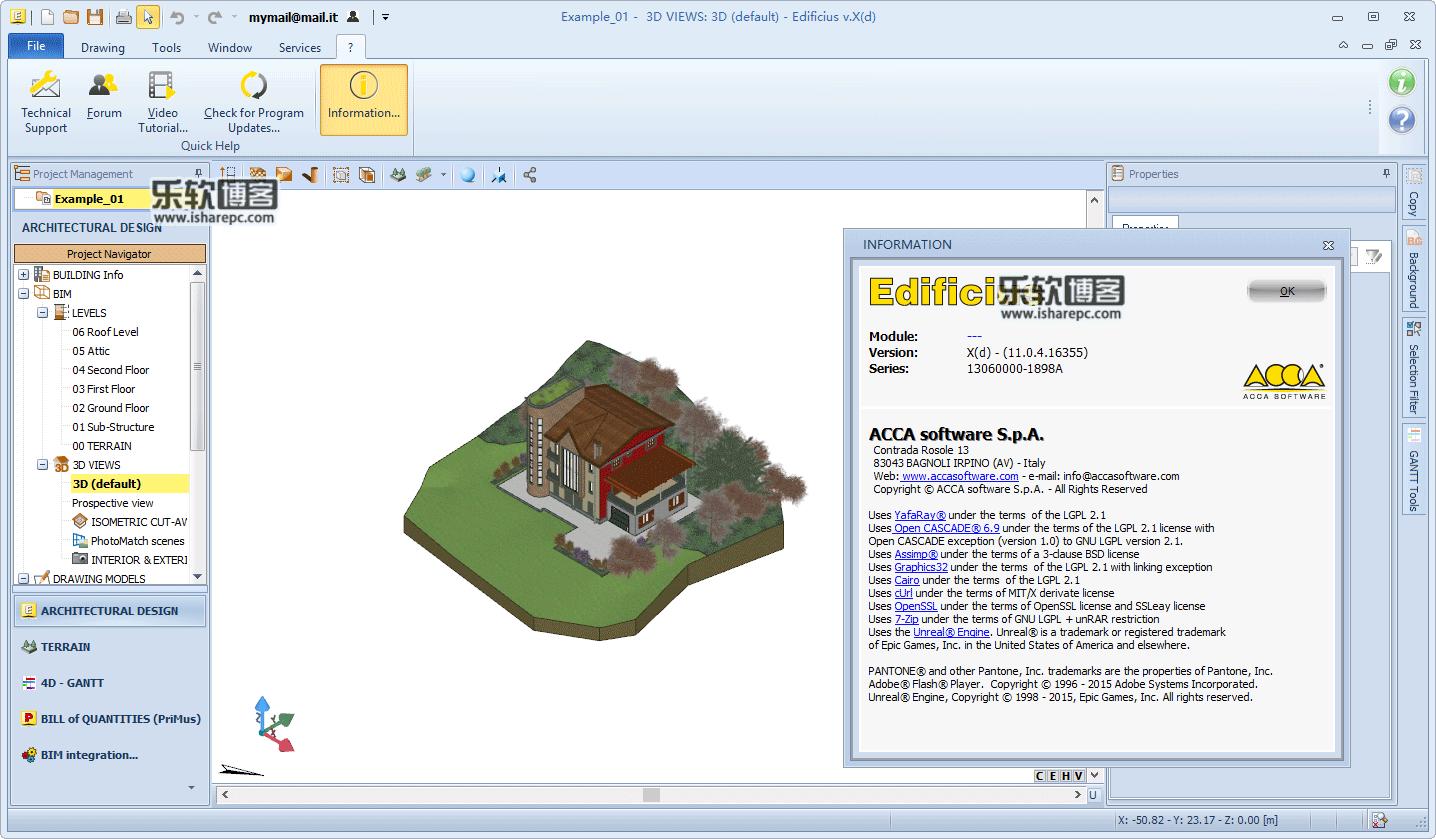 Edificius 3D Architectural BIM Design 11.0.4破解版