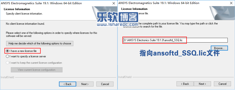 ANSYS Electronics Suite 19.1许可证