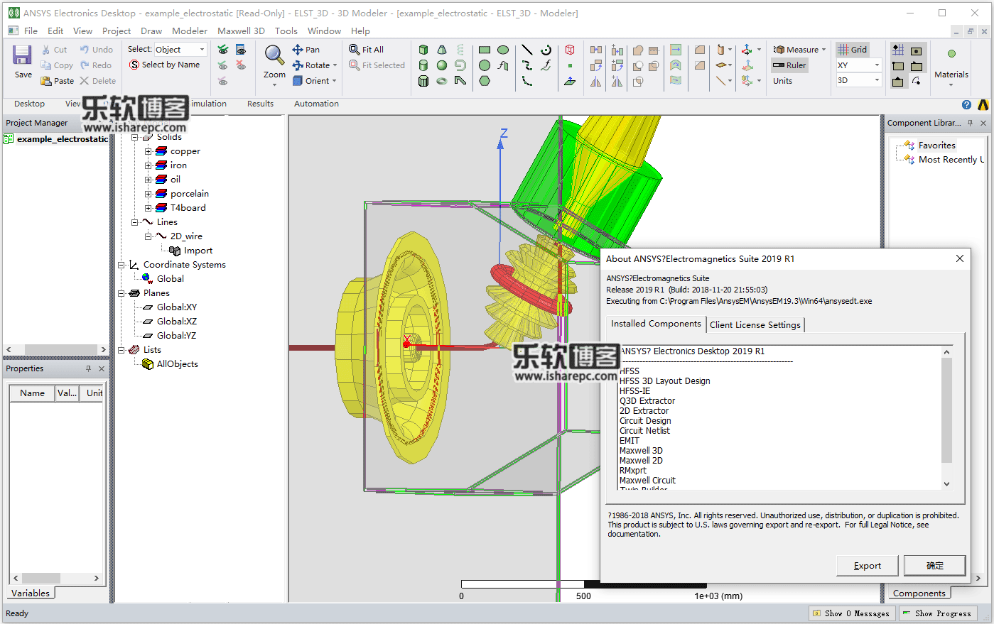 ANSYS Electronics Suite 2019 R1破解版