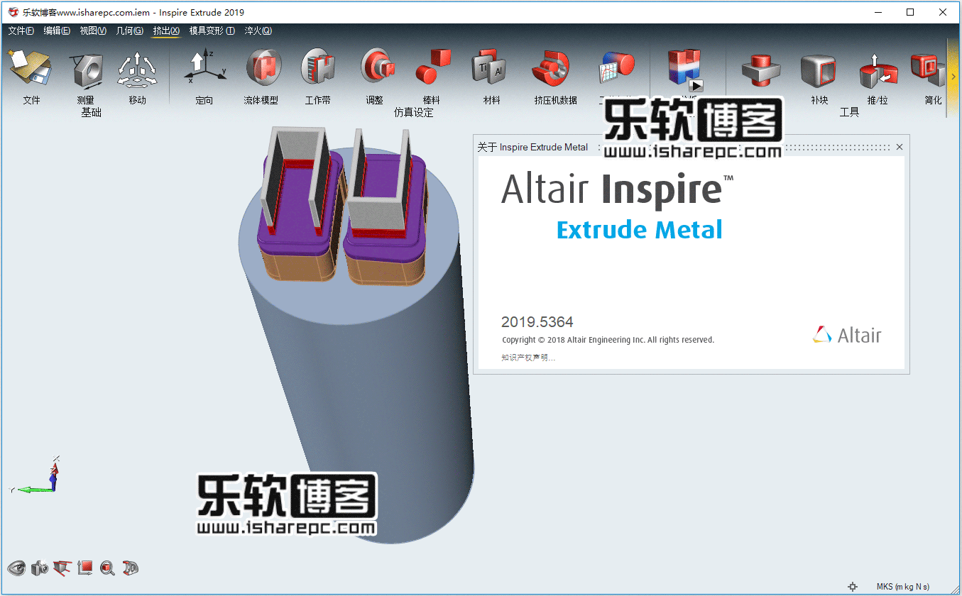 Altair Inspire Extrude 2019破解版