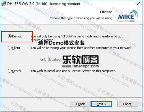 DHI WASY FEFLOW 7.0.10.15489安装