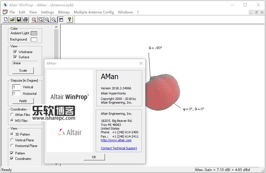 Altair WinProp 2018.2破解版