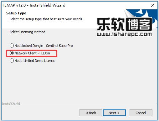 Siemens FEMAP v12.0破解安装