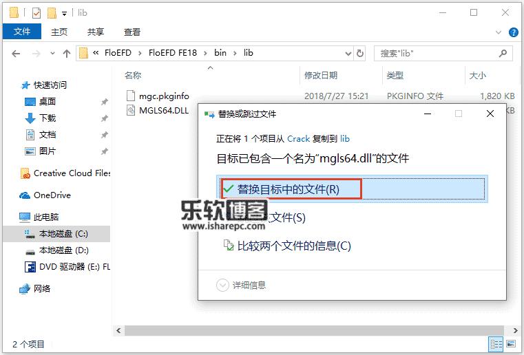 Mentor Graphics FloEFD 18.0.0 v4459 Suite破解