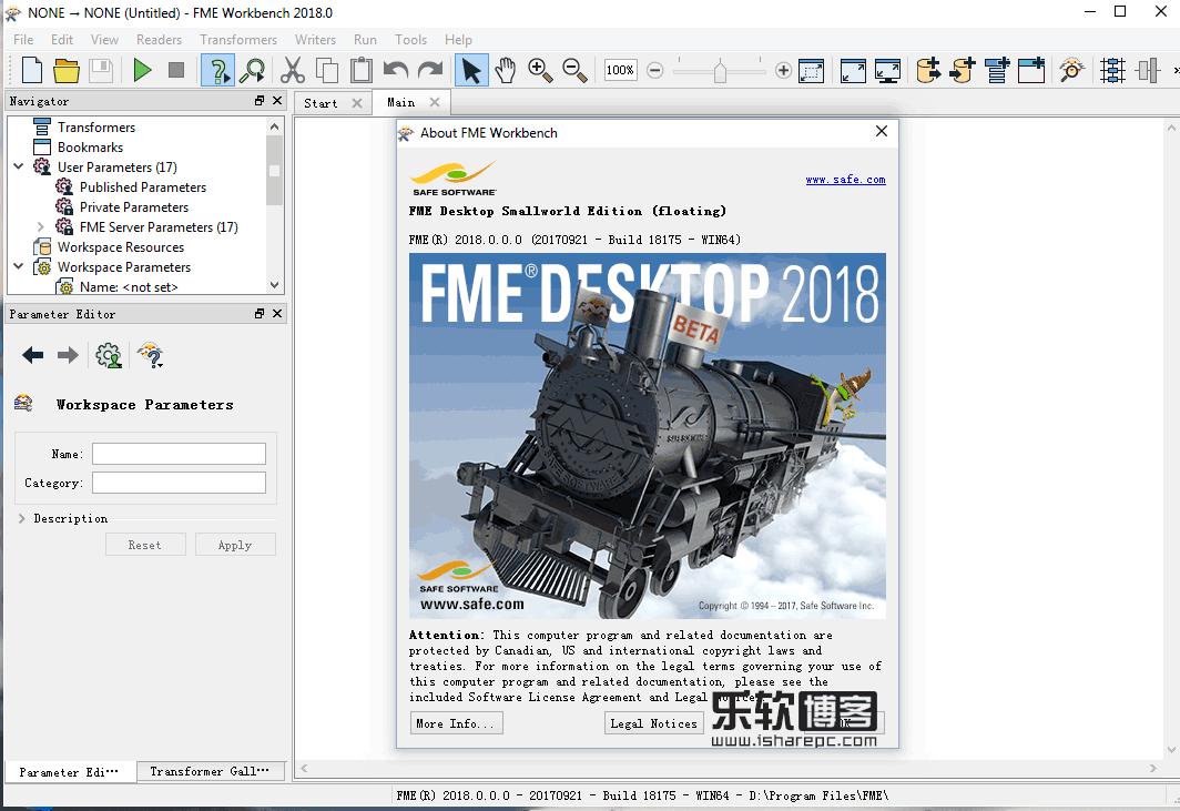 FME Desktop 2018破解版
