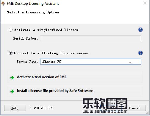FME Desktop 2018激活