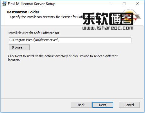 FME Desktop 2019破解版