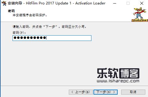 FXhome HitFilm Pro破解