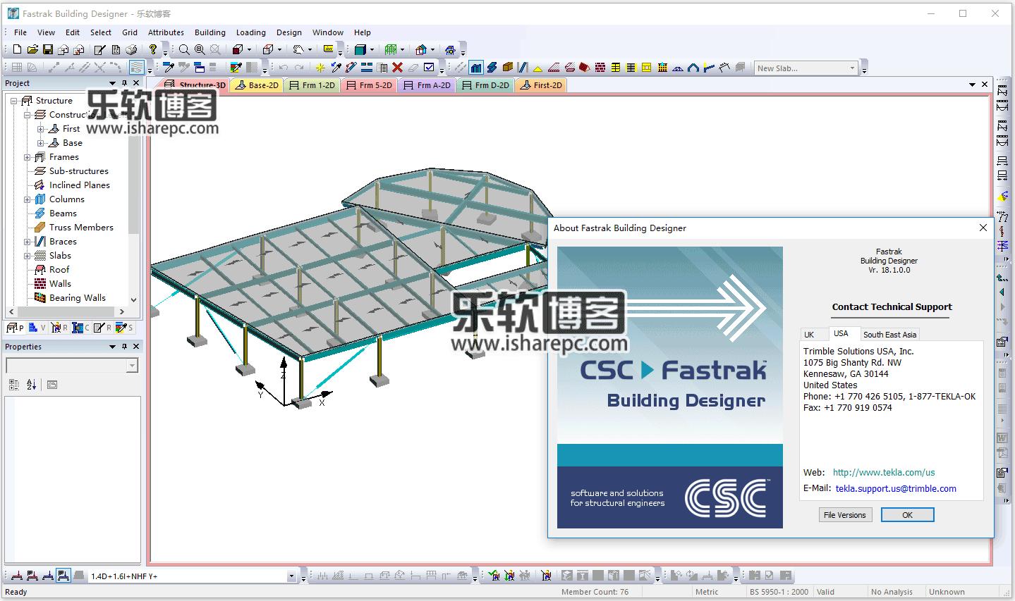 Tekla CSC Fastrak 2018 v18.1.0破解版