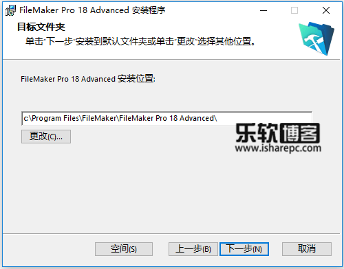 FileMaker Pro 18 Advanced 18.0