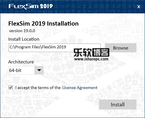 FlexSim 2019安装