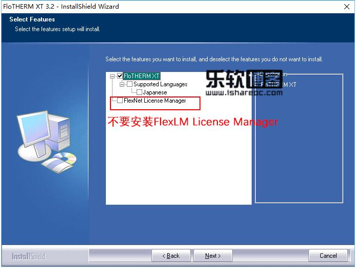 FloTHERM XT 3.2安装