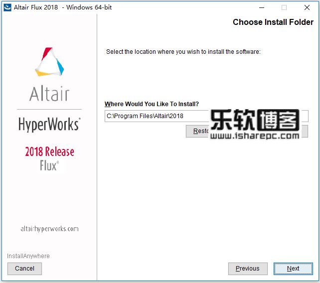 Altair Flux 2018安装