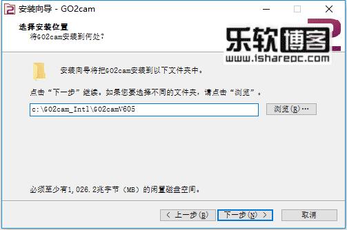 GO2cam v6.05.206安装