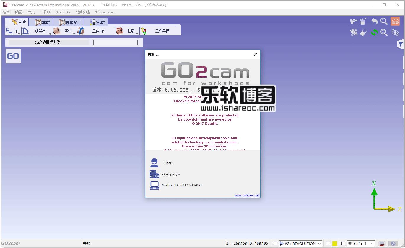 GO2cam v6.05.206中文破解版