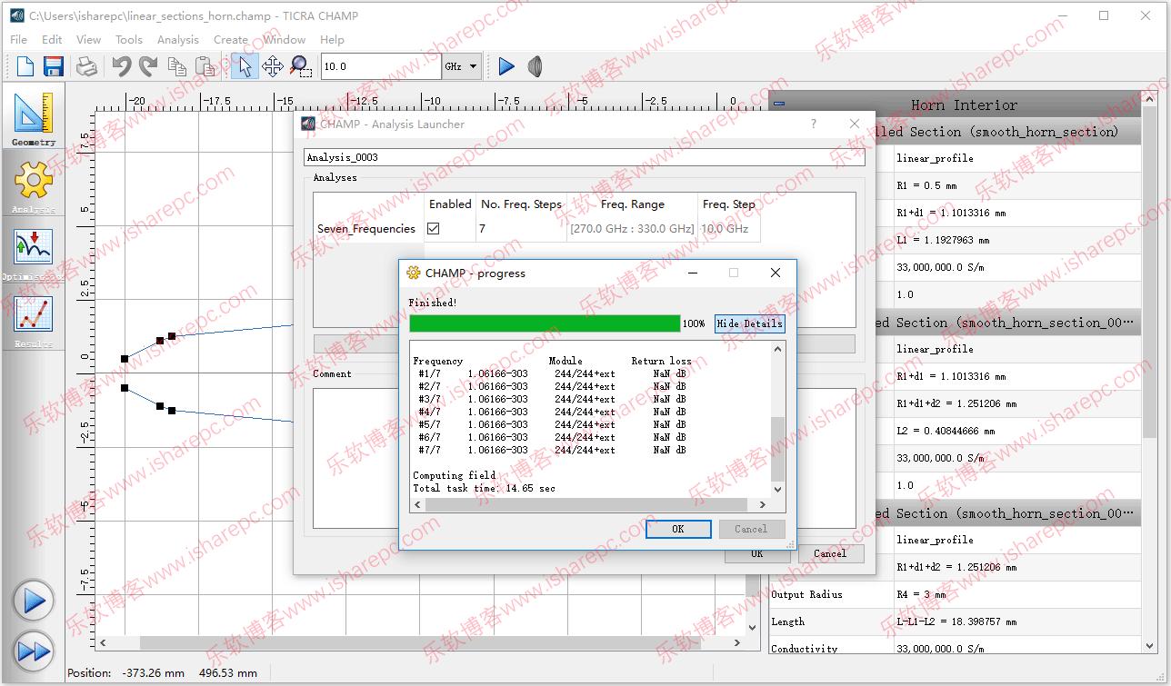 CHAMP 3.2.0破解版