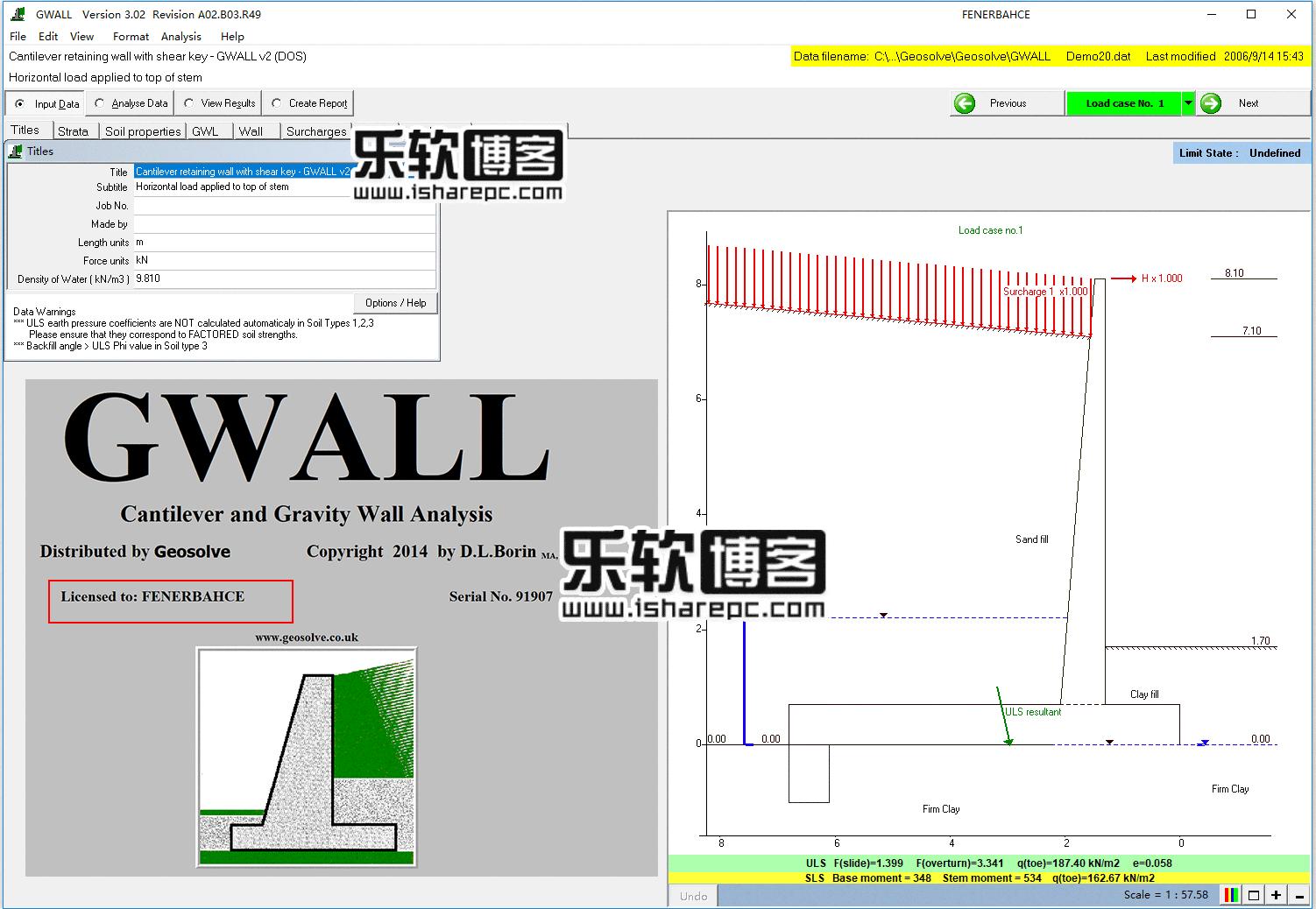 GWALL 2014 v3.02破解版