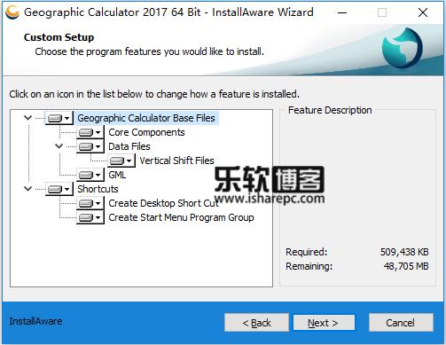 Geographic Calculator 2017安装