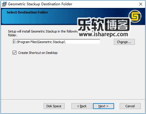 Geometric Stackup 2.3破解安装
