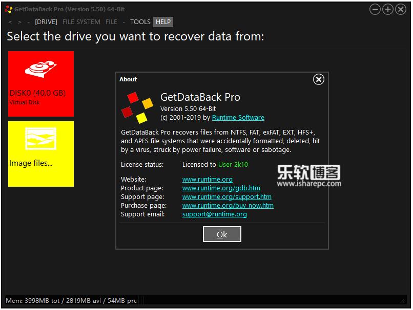 Runtime GetDataBack Simple 5.50破解版