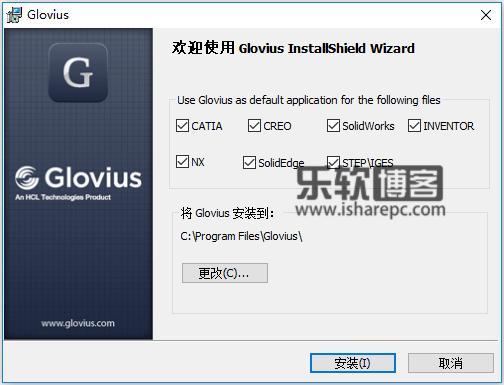 Geometric Glovius Pro 5.1.0.100