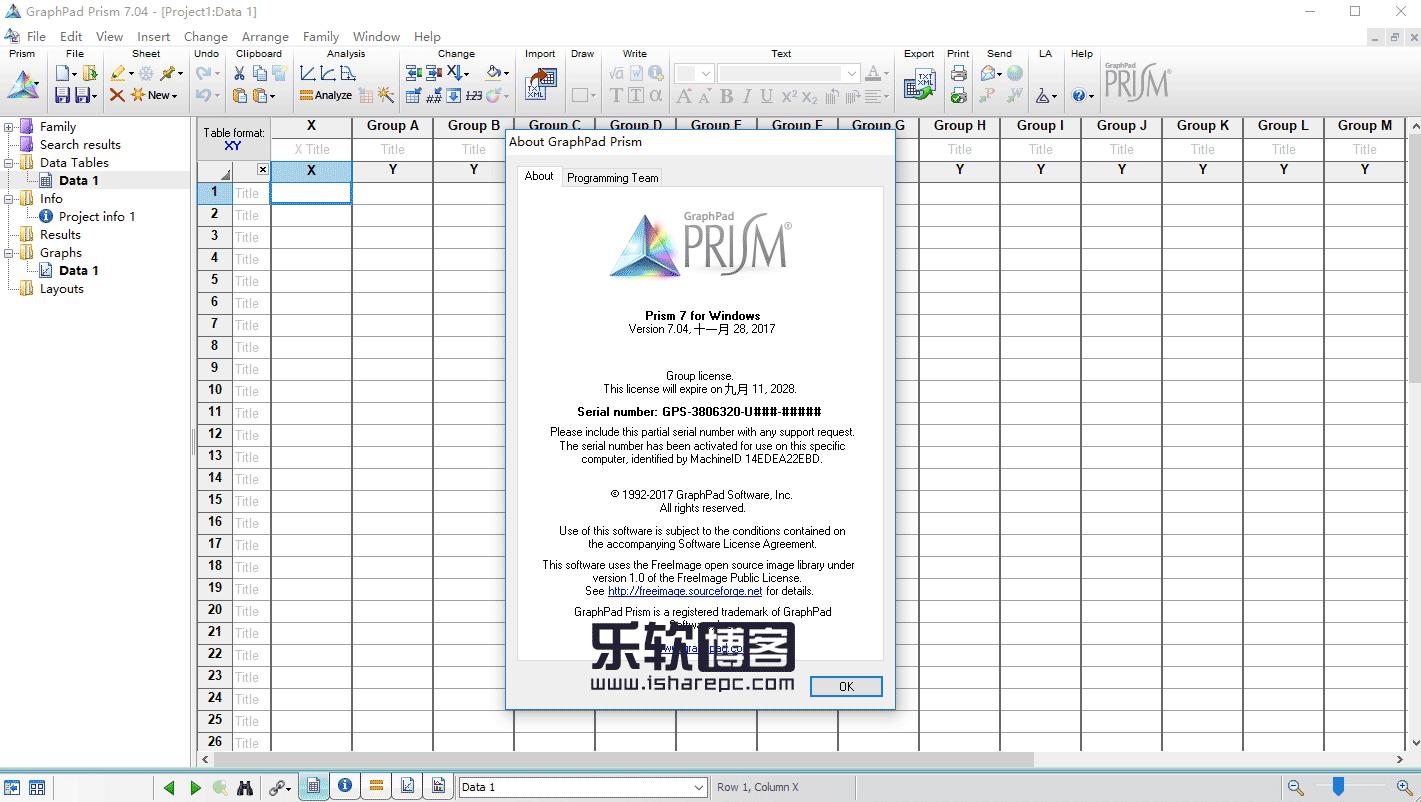 GraphPad Prism 7.04破解版