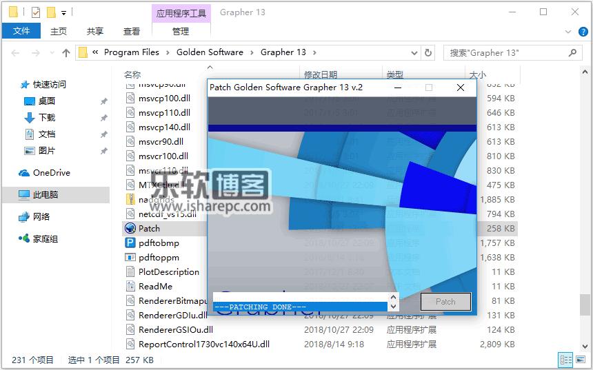 Grapher 13.3.754破解补丁