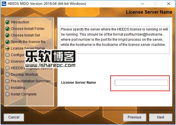 HEEDS MDO 2018.04.0安装