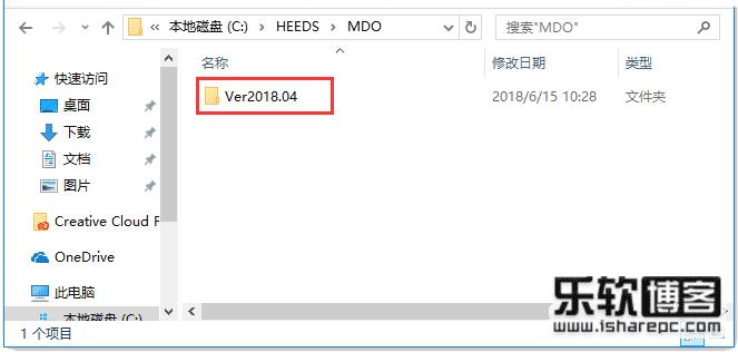 HEEDS MDO 2018.04.0破解