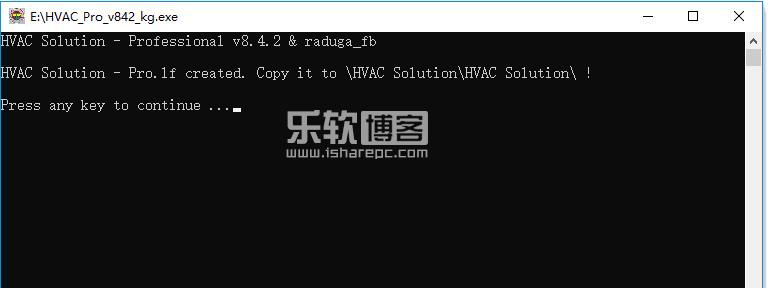HVAC Solution Professional v8.4.2注册机keygen