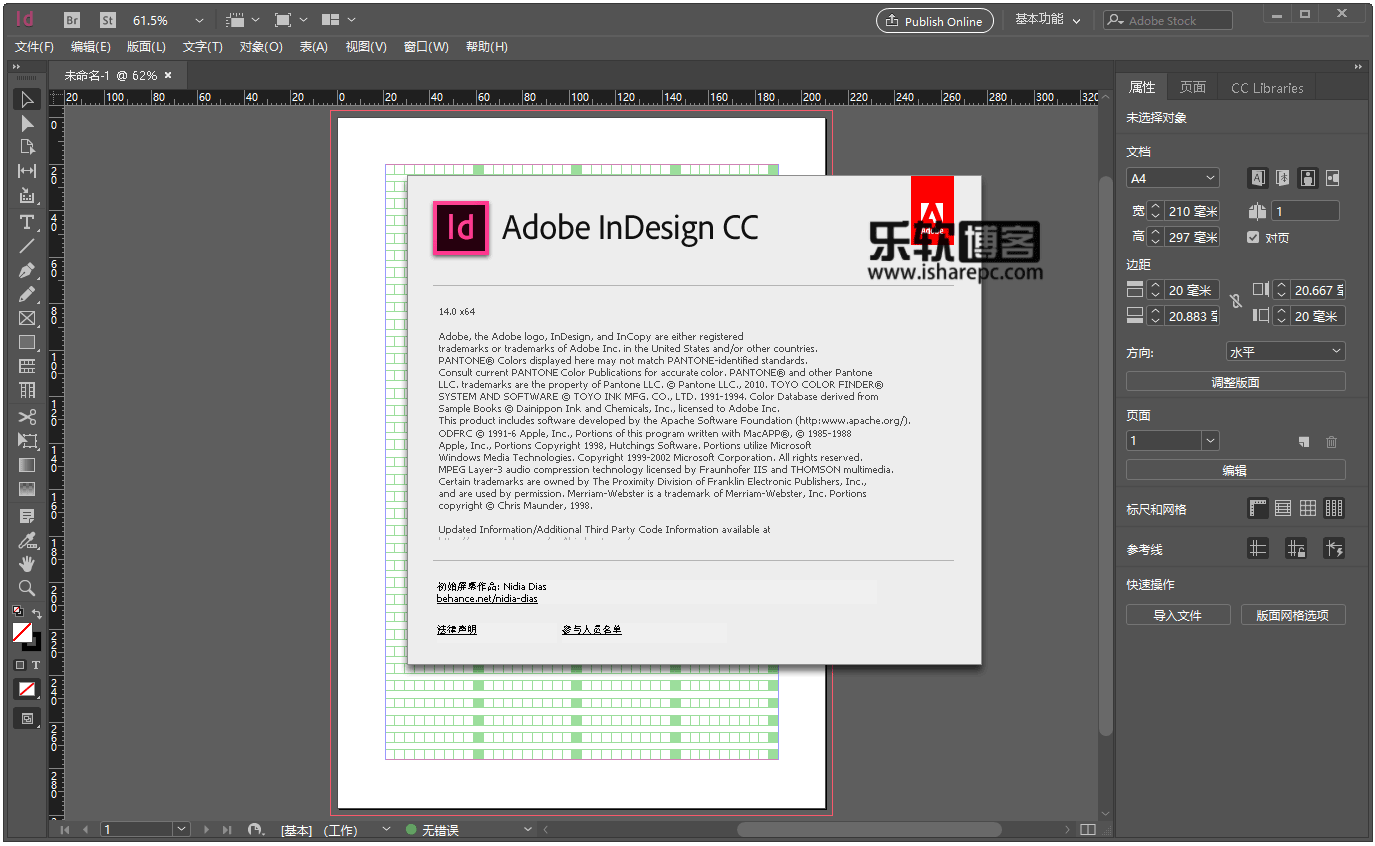Adobe InDesign CC 2019破解版