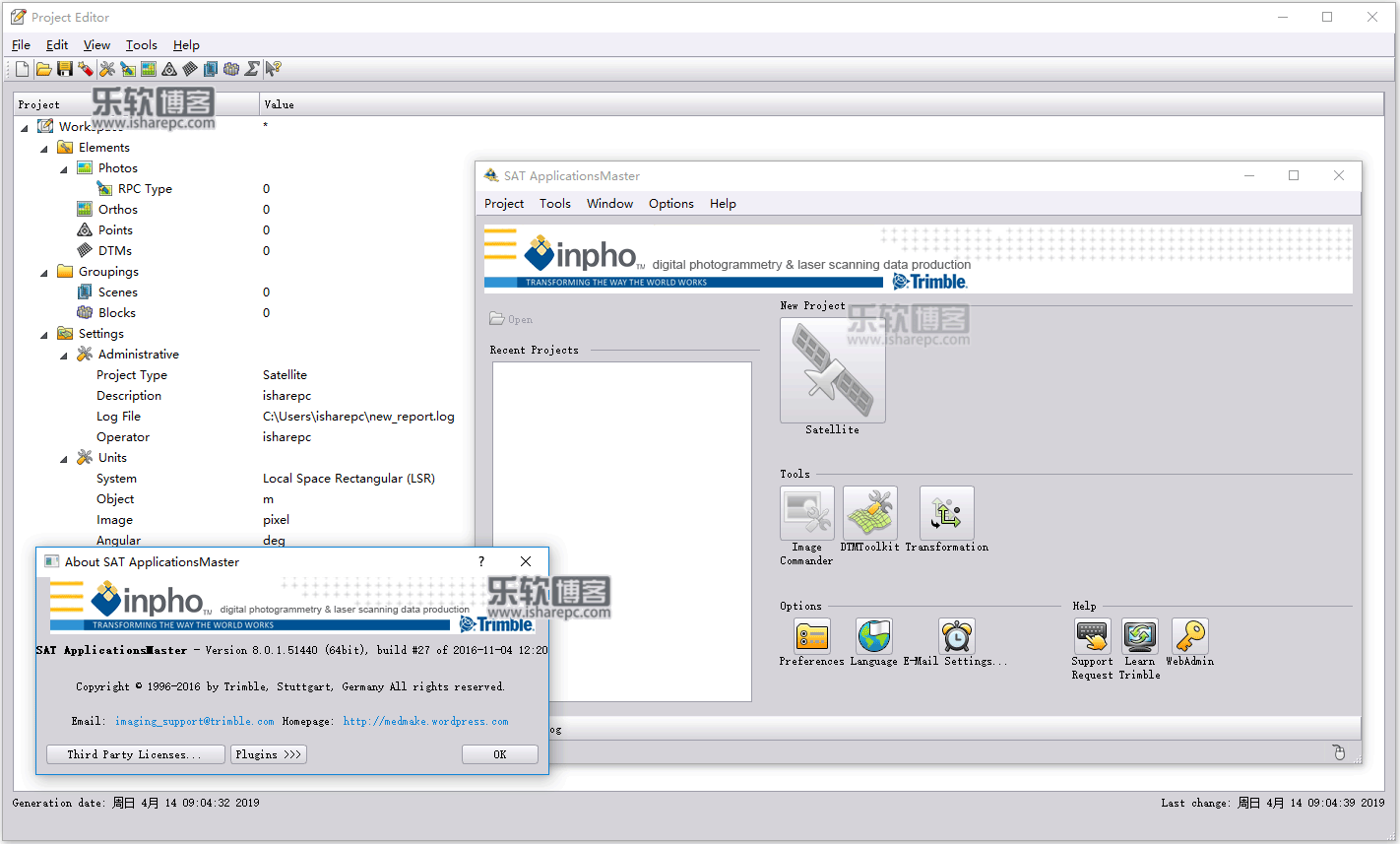 Trimble Inpho Photogrammetry v8.0破解版