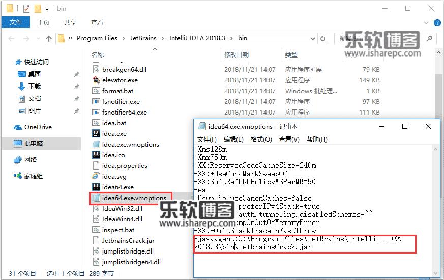 JetBrains RubyMine 2018.3破解版
