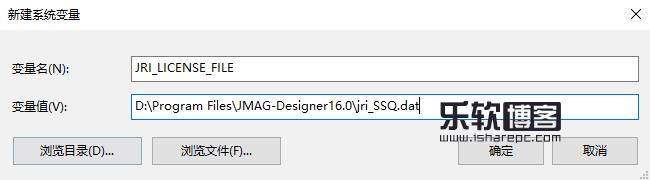 JMAG Designer 16.0许可证