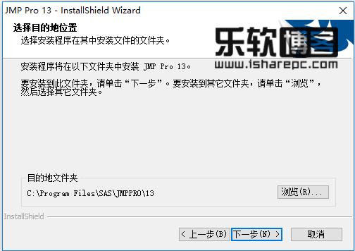 SAS JMP Pro 13.2.1