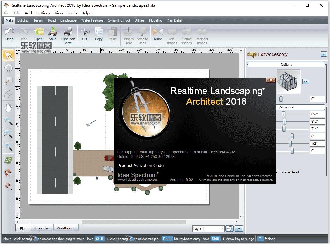 Realtime Landscaping Architect 2018 v18.02破解版