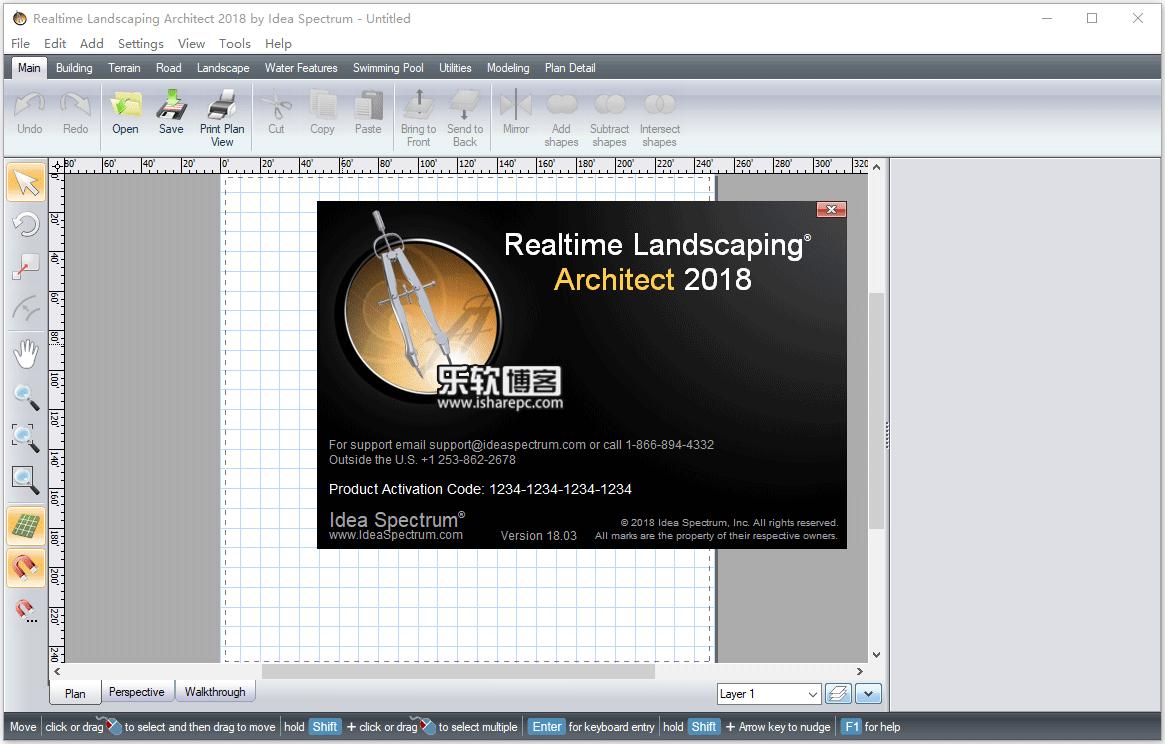 Realtime Landscaping Architect 2018 v18.03破解版