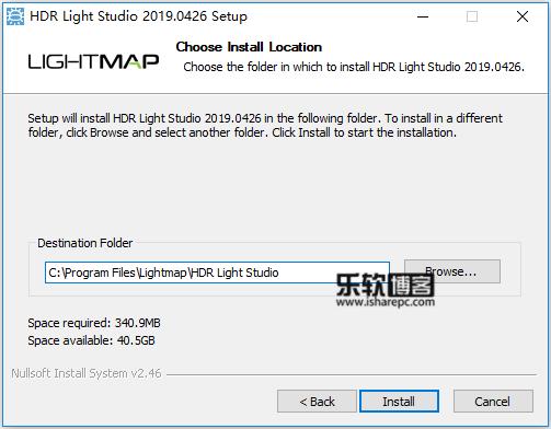 Lightmap HDR Light Studio Tungsten 6.1.0