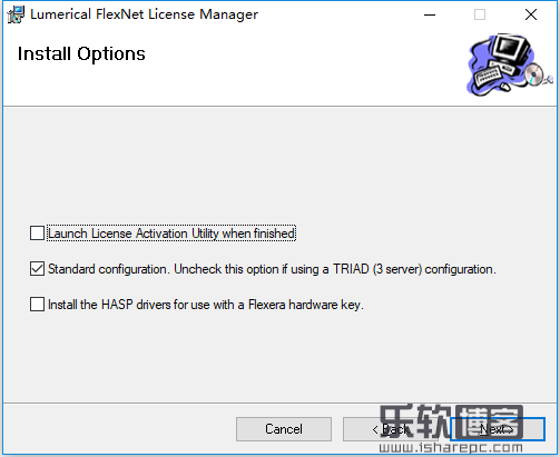 Lumerical FlexNet License Manager