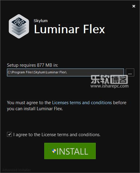 Luminar Flex 1.0
