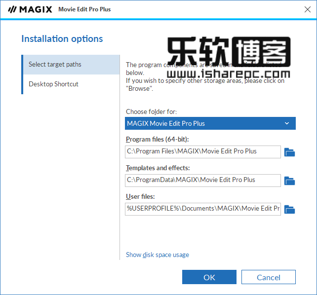 MAGIX Movie Edit Pro 2019 Plus18.0.1.203破解版