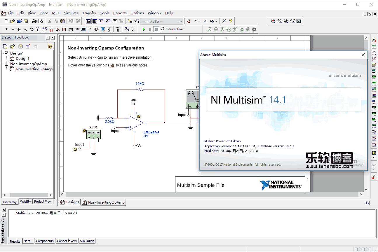 NI Multisim 14.1破解