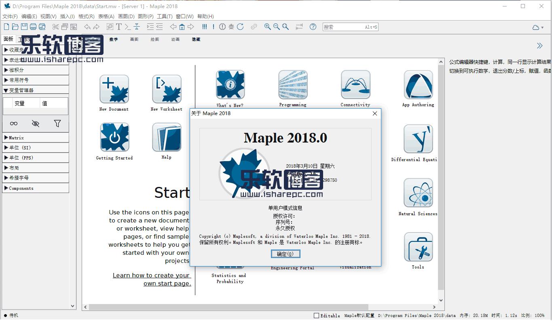 Maplesoft Maple 2018.0