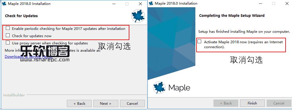 Maple 2018.2安装