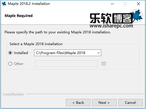 Maple 2018.2升级补丁