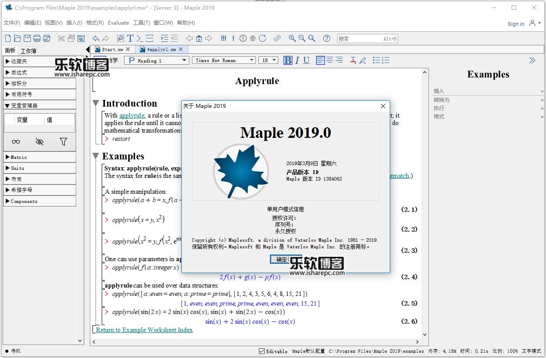 Maplesoft Maple 2019.0破解版