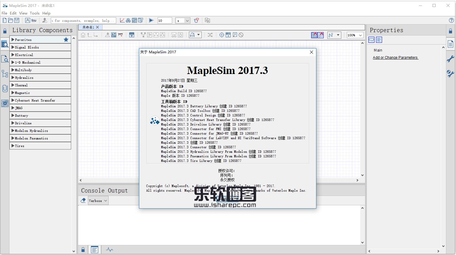 MapleSim 2017.3破解版