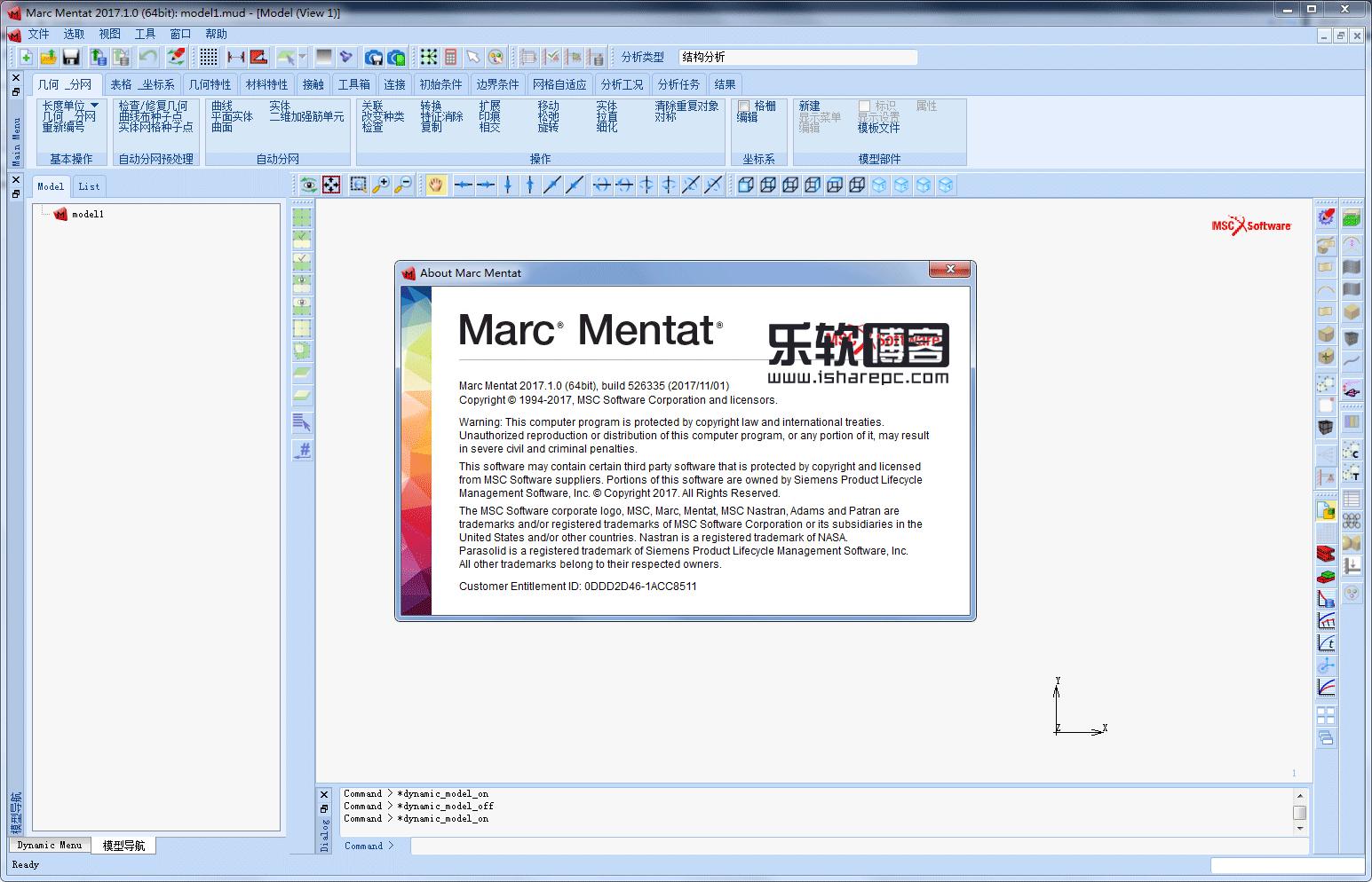 Marc Mentat 2017.1